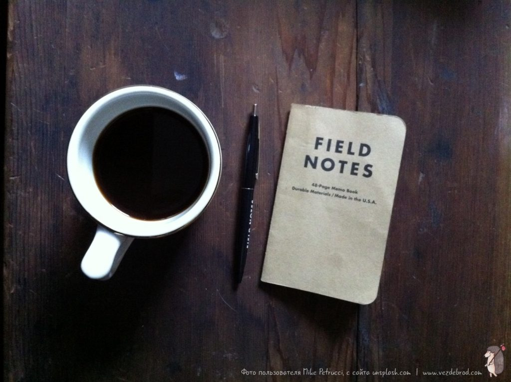 field notes coffee