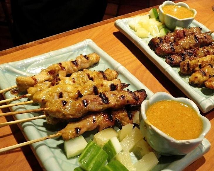 Sate Ayam Chicken Satay