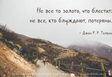 Джон Р. Р. Толкин