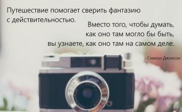 Сэмюэл Джонсон